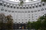 Права, функции и обязанности Премьер-министра Украины. (Исполнительная власть)